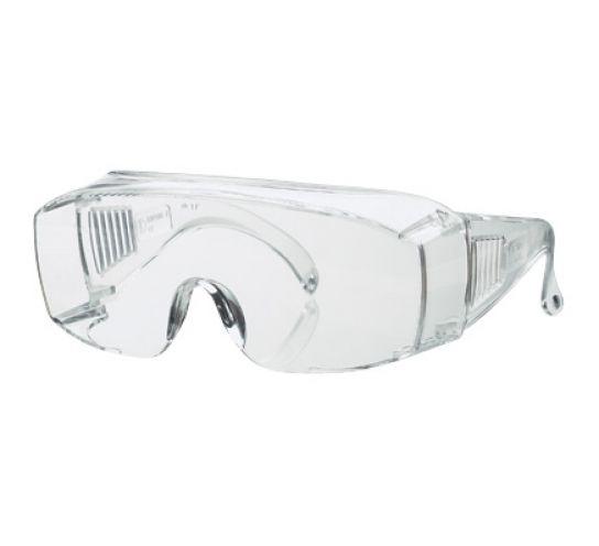keep safe hunter safety over glasses